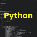 PythonのGUIで業務自動化する方法 マウスを動かしてクリックする